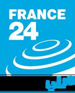 FRANCE 24 ARABIC 2018
