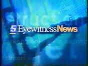 KPIX News 1995