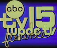 WPDE-TV ABC 1980