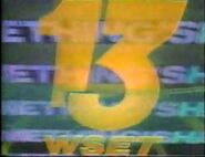 WSET-TV 13 Something's Happening 1989-90