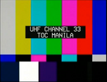 ZOE TV's UHF Channel 33 Test Card (2005-present)