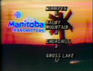 CBWT-TV Transmitter 1981