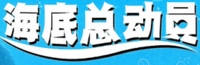Finding nemo chineselogo