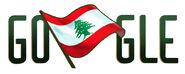 Lebanon-national-day-2015-5336459187847168-hp2x