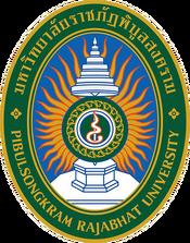Pibulsongkram Rajabhat logo 2004