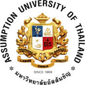 Assumption University of Thailand logo