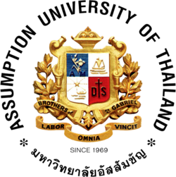 Assumption University of Thailand logo
