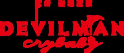 LogoBevil