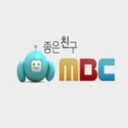 MBC's Mascot