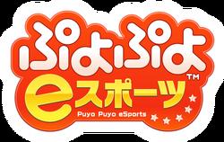 PuyoPuyoeSportslogo