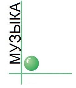 НТВ-ПЛЮС МУЗЫКА 1997-1999
