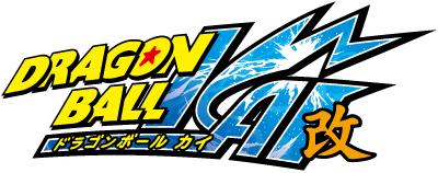 File:DragonBall Kai logo.jpg