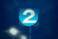 Ident Canal 2 (El Salvador) - 2004