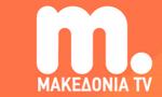 Makedonia TV new logo 31 august 2018
