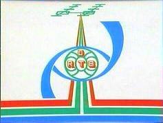 103-ORTB Benin