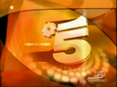 Canale 5 - yellow orange 2001