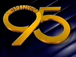 Retro 95 sbt