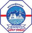 Samut Prakan FC 2006