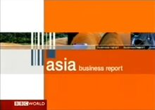 BBC Asia Business Report titles 2007