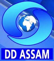 DD Assam new