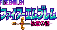 Fire Emblem Mystery of the Emblem