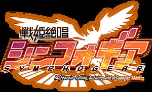 Symphogear Logo