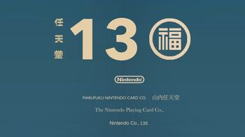 Nintendo CXXX