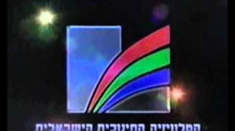 הטלוויזיה החינוכית - מעברון לוגו 1996-0