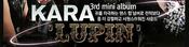 KARA Lupin 2