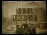 Kronika (Szczecin)
