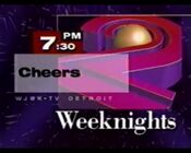 WJBK TV2 Cheers 1995 Ident