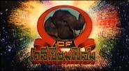 1980thai