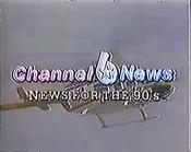 KAUZ 1990 news open