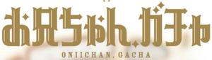 Oniichan Gacha