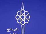 Kuwait Television