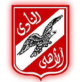 Ahly old logo