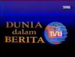 DDB 1990