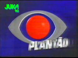 Plantão Band 1992