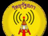 Thai Parliament Radio