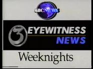 1992 KIII 3 Corpus Eyewitness News ABC News Promo