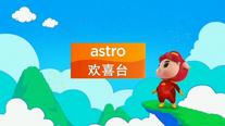 Astro Hua Hee Dai 2019 - CNY ID