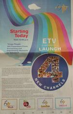 ETV Launch of 4 Channels (14-11-2015)