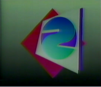 Ident Canal 2 (El Salvador) - 1991
