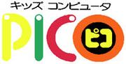 Japanese sega pico logo