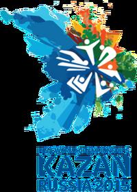 Kazan2015FinaWC