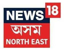 News18 AssamNE logo