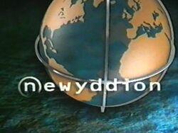 Newyddion xmas 1996a