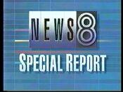 WFAA News 8 Special Report Open 1991