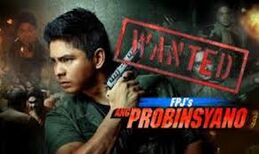 Ang Probinsyano Season 2 title card