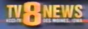 KCCI 1994
